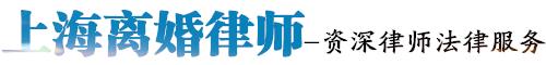 潮州律师网